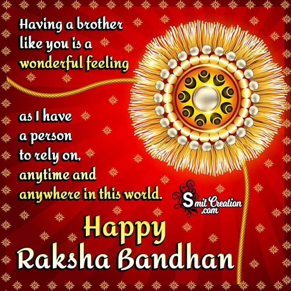 Happy Raksha Bandhan Wonderful Wishes