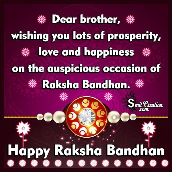 Happy Raksha Bandhan Wishes To Brother