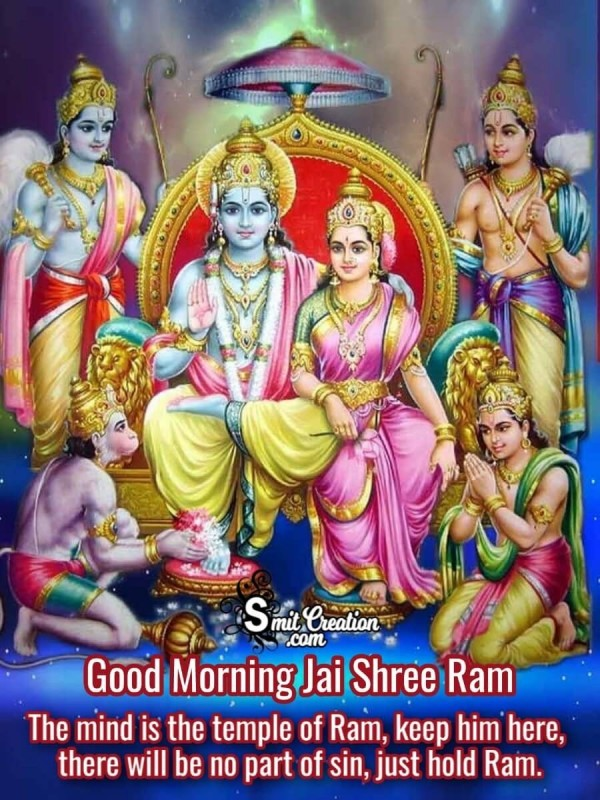 Good Morning Jai Shree Ram Quote Image