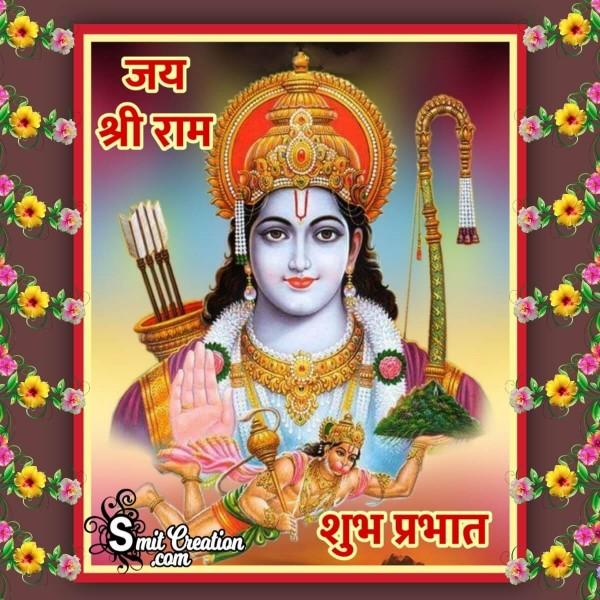 Jai Shree Ram Shubh Prabhat