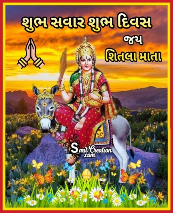 Shubh Savar Shubh Diwas Jai Shitala Mata