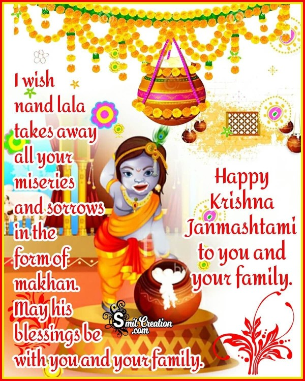 Happy Krishna Janmashtami To You And Your Family