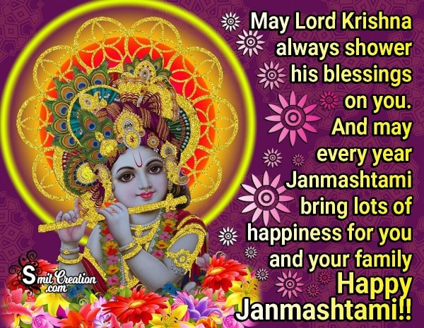 Wishing You A Very Happy Janmashtami
