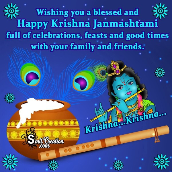Wishing You A Blessed And Happy Krishna Janmashtami
