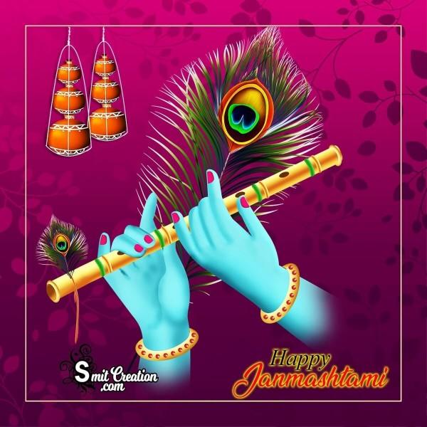 Happy Janmashtami Cute Flute Image