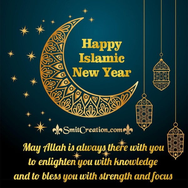 Happy Islamic New Year Image