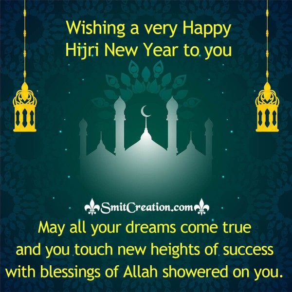 Wishing A Very Happy Hijri New Year