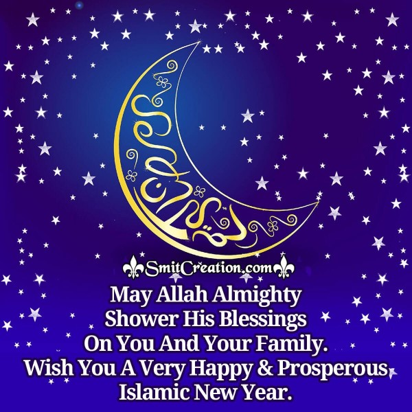 Wish you A Very happy & Prosperous Islamic New Year