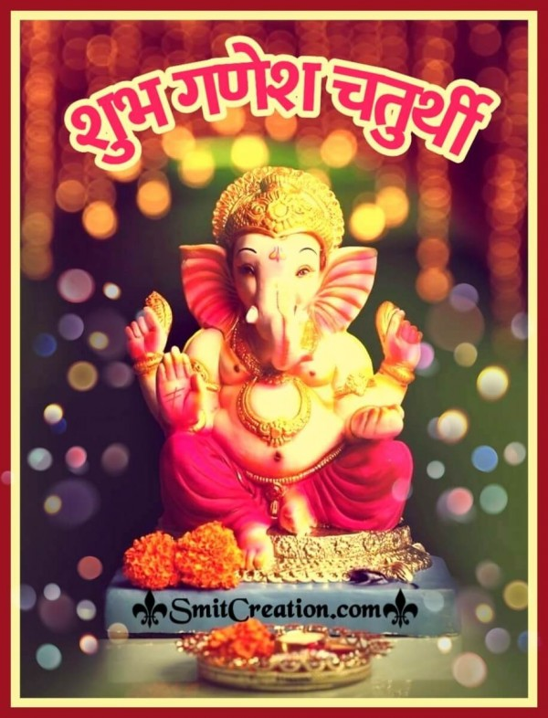 Shubh Ganesh Chaturthi Picture
