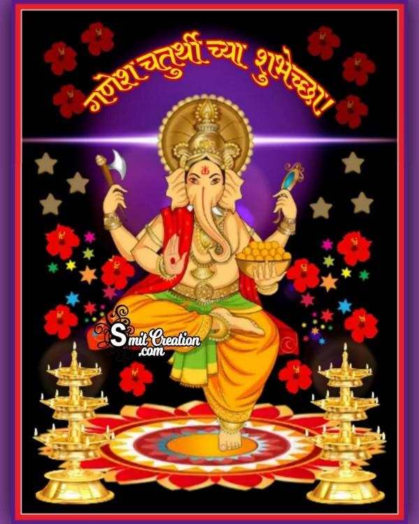 Ganesh Chaturthi Shubhechha In Marathi