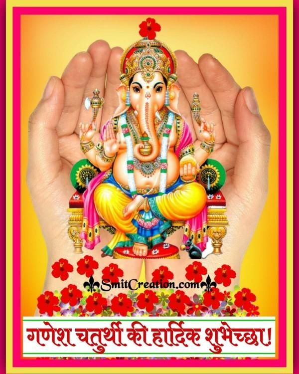 Ganesh Chaturthi Ki Shubhechha Picture
