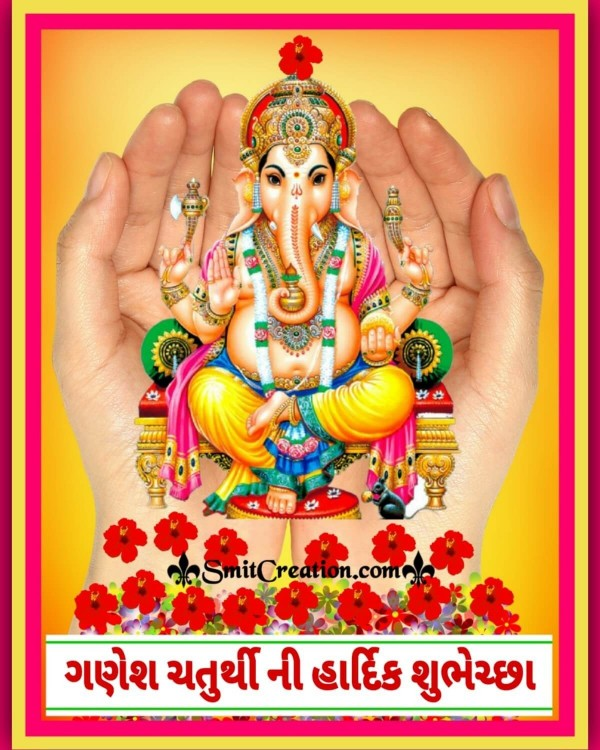 Ganesh Chaturthi Ni Shubhechha Photo