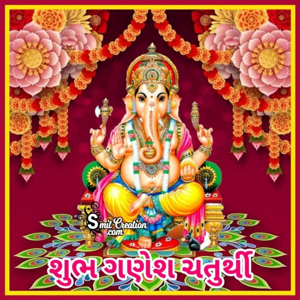 Shubh Ganesh Chaturthi Decorative Gujarati Picture