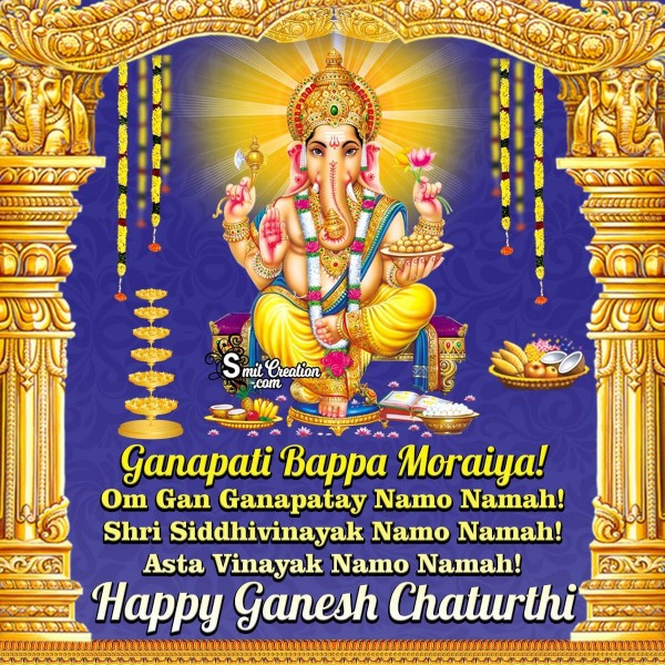 Happy Ganesh Chaturthi Mantra Wish