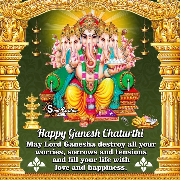 Happy Ganesh Chaturthi Wish For Friends And Family
