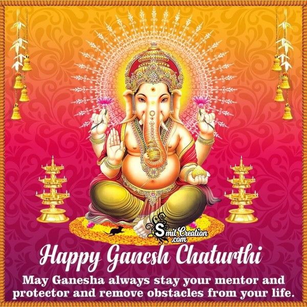 Happy Ganesh Chaturthi Wish Image