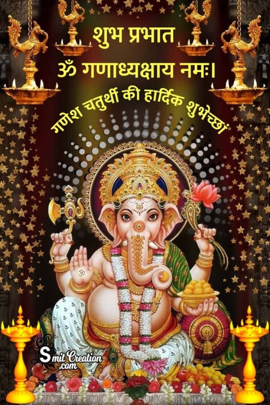 Shubh Prabhat Ganesh Chaturthi Image