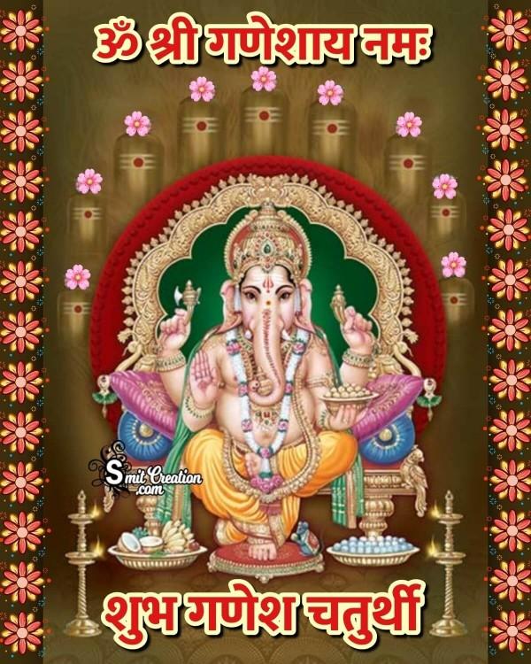 Shubh Ganesh Chaturthi Shubhechha