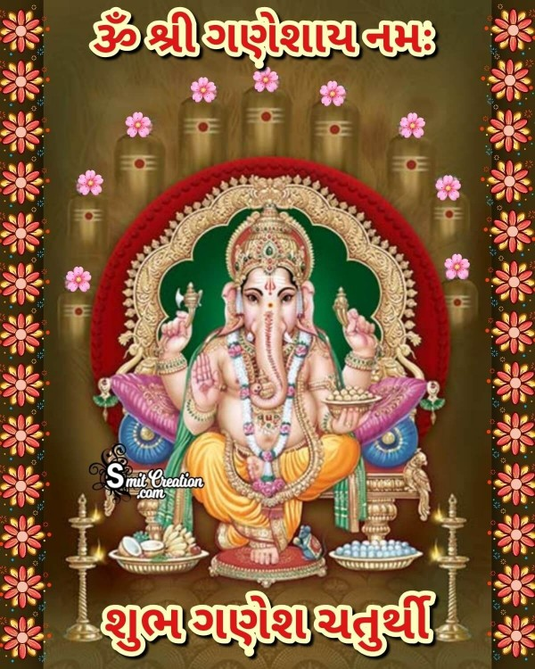 Shubh Ganesh Chaturthi Ni Shubhechha