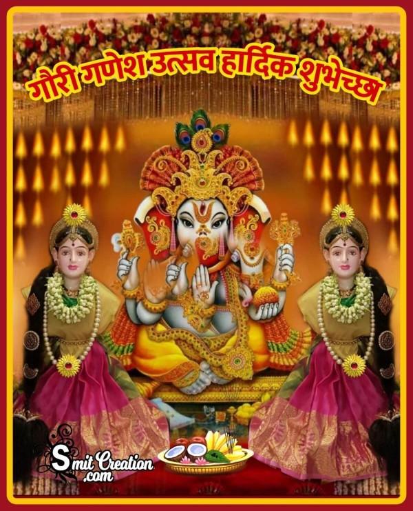 Gauri Ganesh Utsav Hardik Shubhechha
