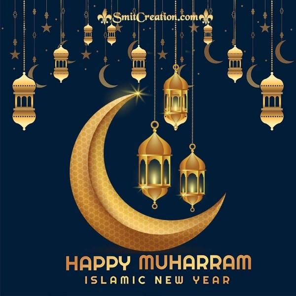 Happy Muharram Moon With Lanterns