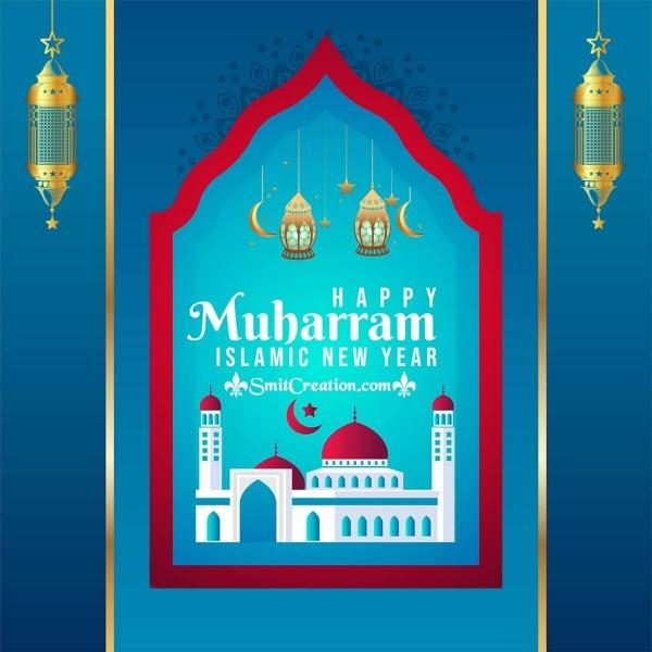 Happy Muharram Pic