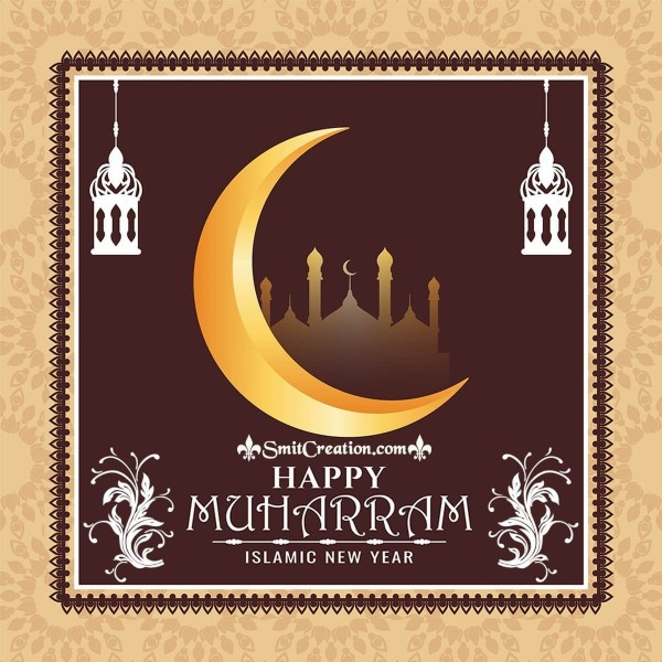 Happy Muharram Graphic Image