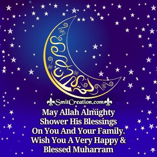 Wish You A Very happy & Blessed Muharram