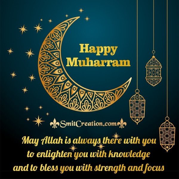 Wishing A Very Happy Muharram