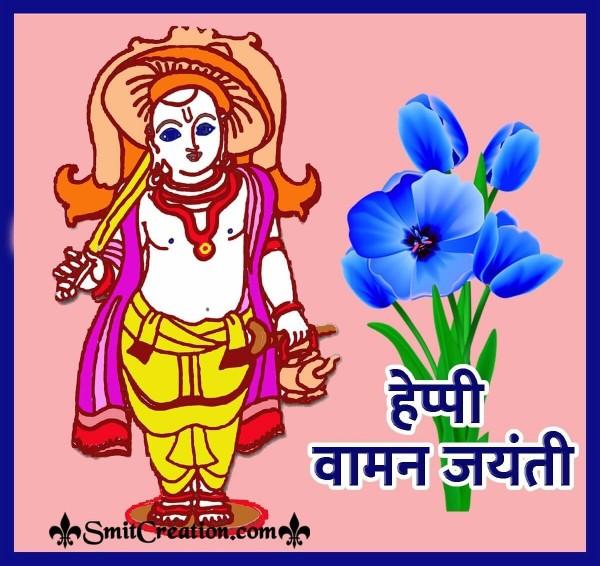 Happy Vaman Jayanti