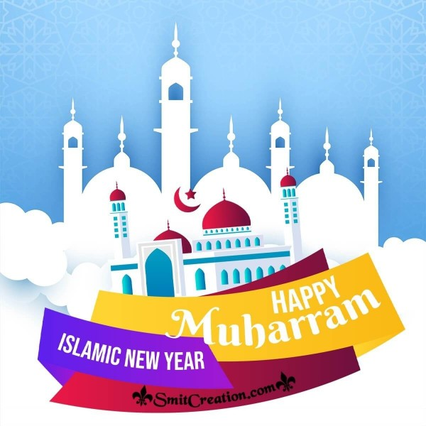 Happy Muharram Islamic New Year