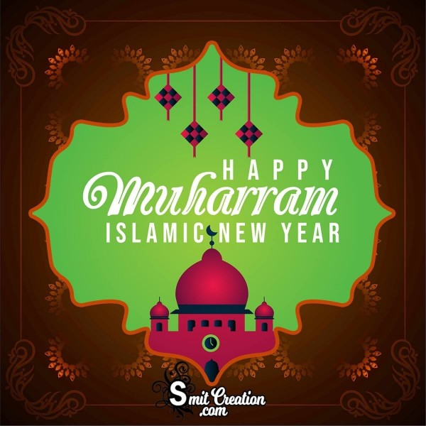 Happy Muharram Islamic New Year Image