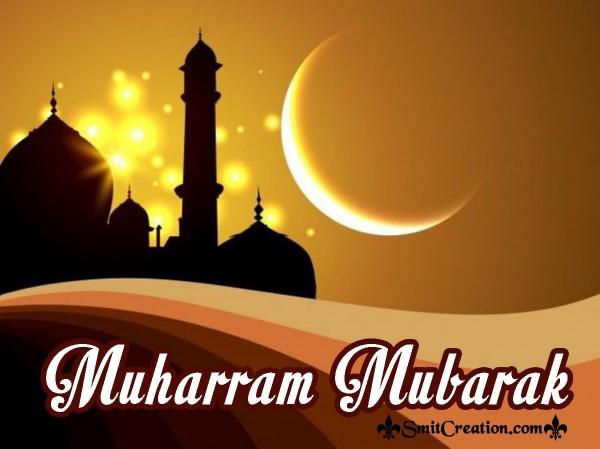 Muharram Mubarak Pic