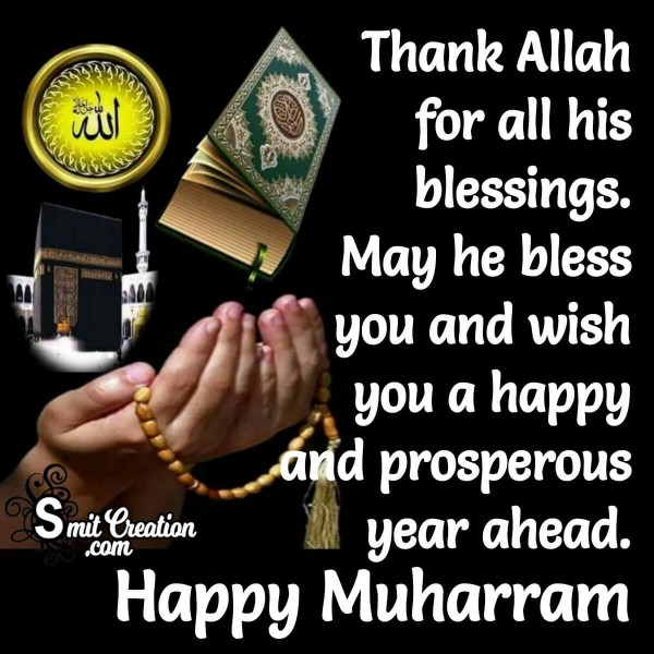 Happy Muharram Thank Allah Image