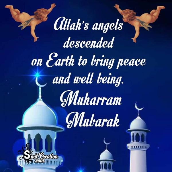 Muharram Mubarak Wish Image