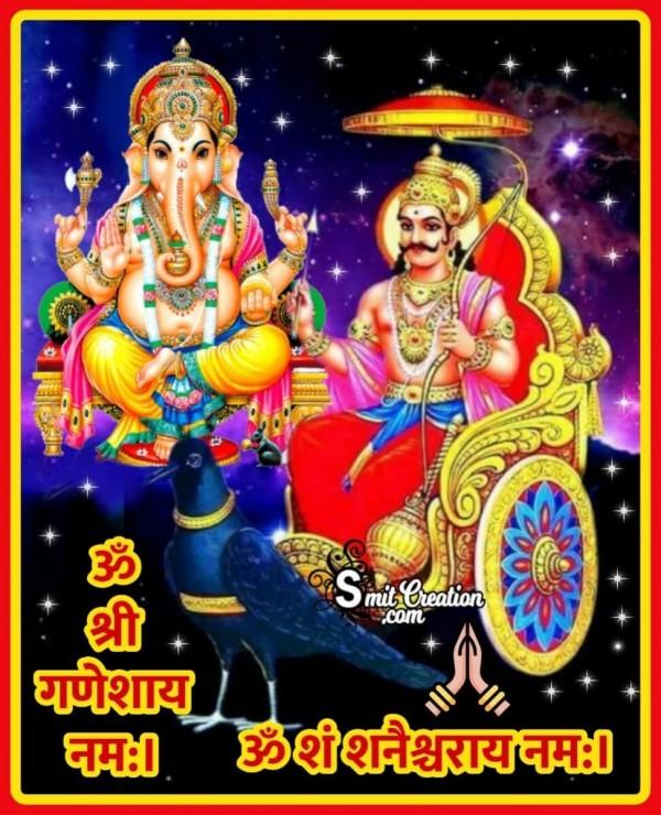 Vighnaharta Ganesh And Karmdata Shani Dev