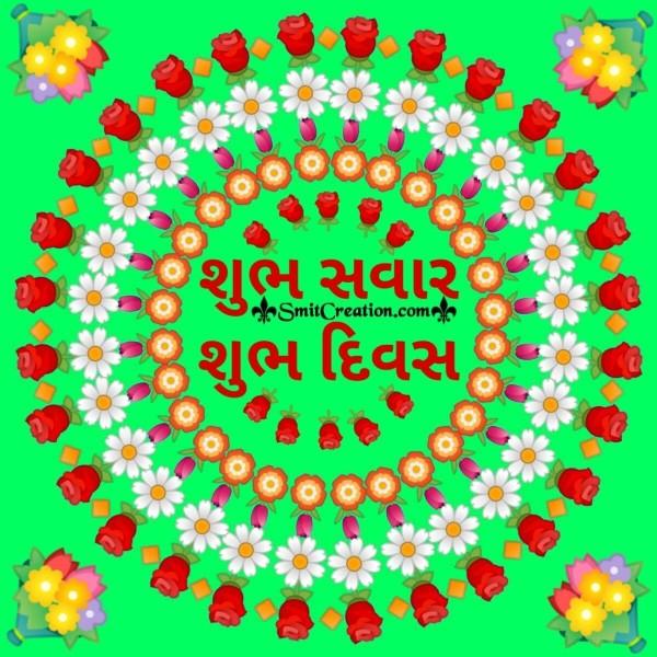 Shubh Savar Shubh Diwas Floral Mandala