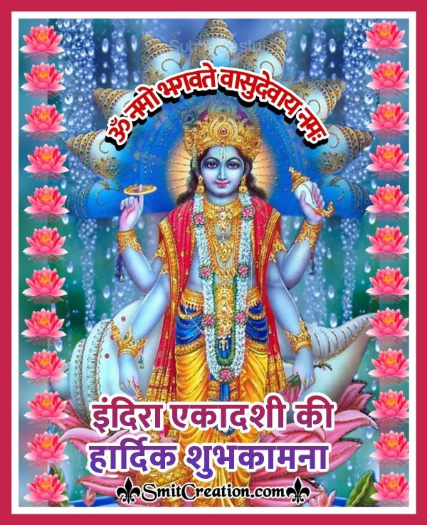 Indira Ekadashi Wishes In Hindi