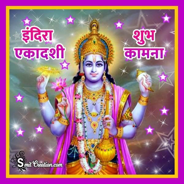 Indira Ekadashi Ki Shubhkamna Image