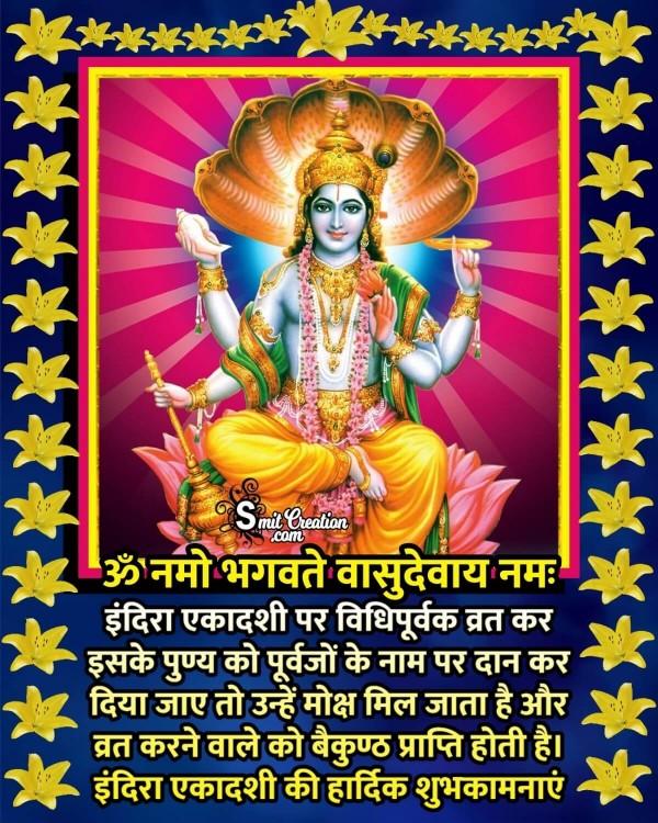 Indira Ekadashi Vrat Katha