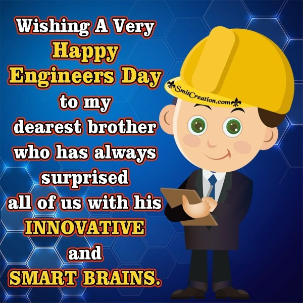 Happy Engineers Day Wish Image For Brother