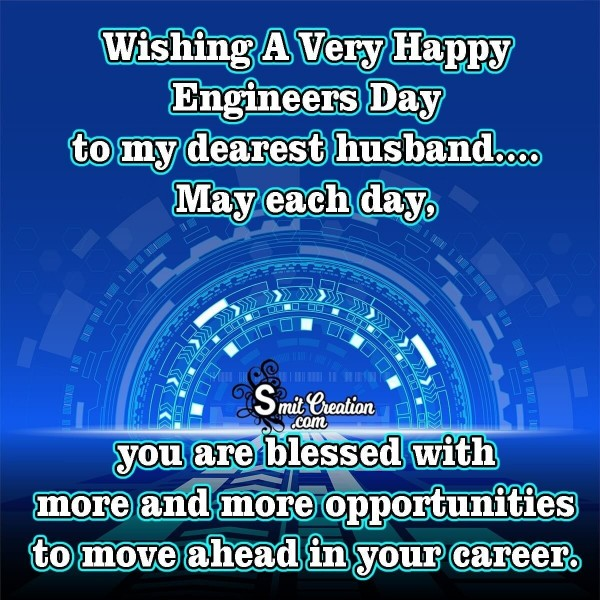 Engineers Day Wish Image For Husband