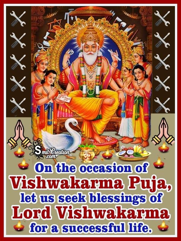 Vishvakarma Jayanti Blessing
