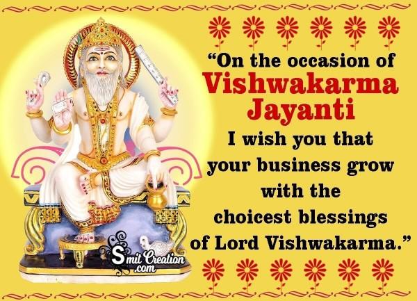 Happy Vishvakarma Jayanti Blessing