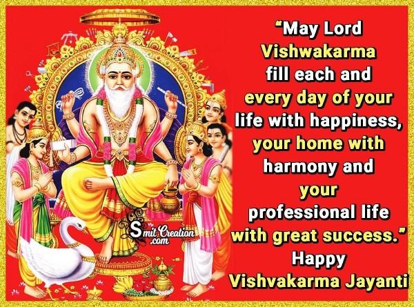 Happy Vishvakarma Jayanti Wish