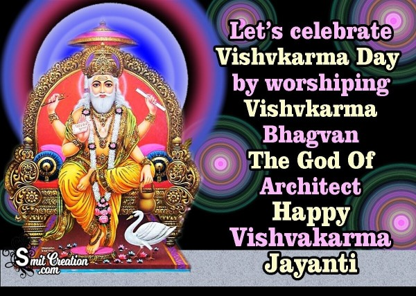 The God Of  Architecture - Vishwakarma GOD