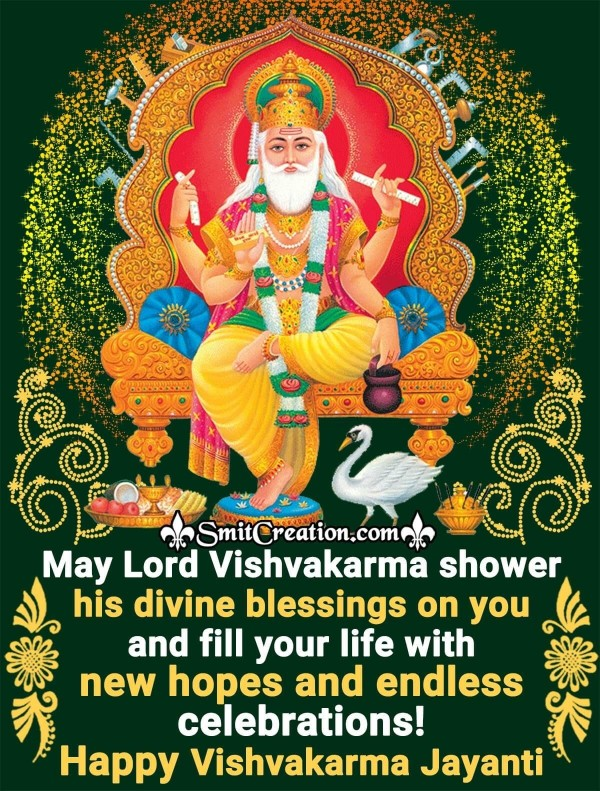 Happy Vishvakarma Jayanti Blessings