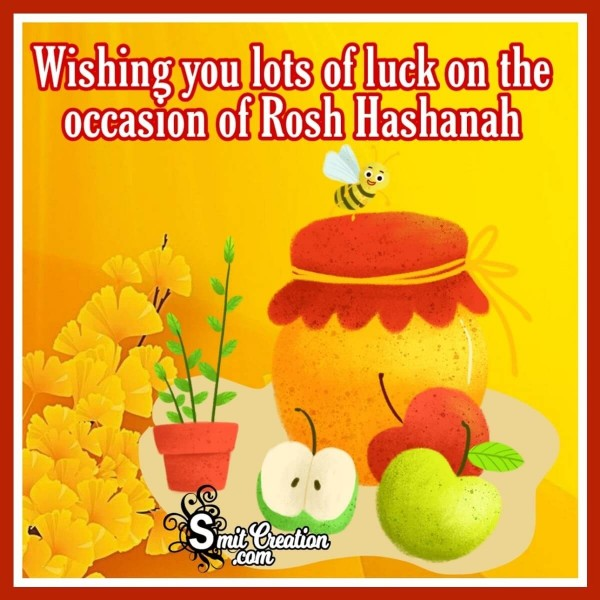 Wishing You Lots Of Luck On The Occasion Of Rosh Hashanah