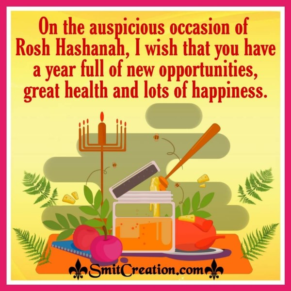 Happy Roshhasnah Wish