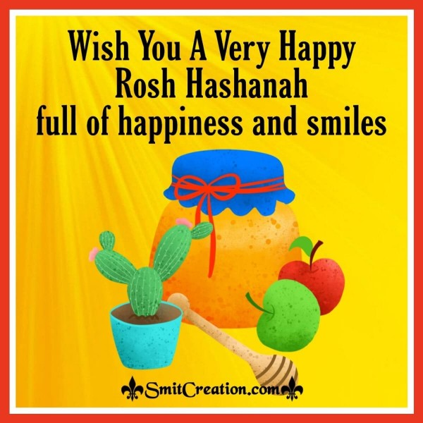 Wish You A Very Happy Rosh Hashanah